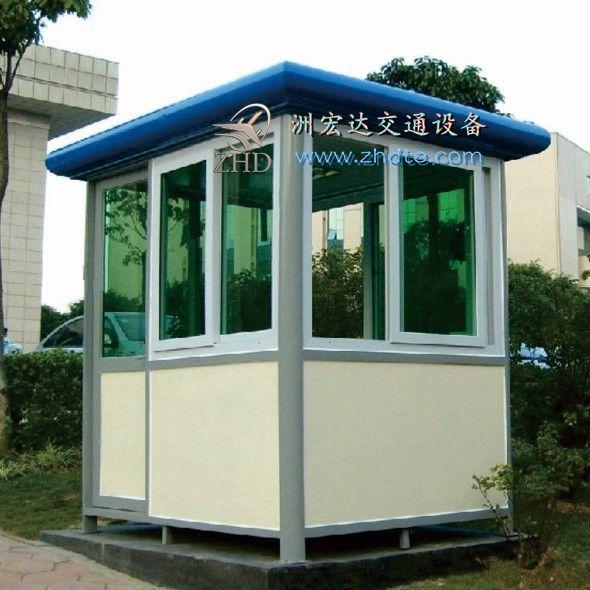 贵阳交通岗亭
