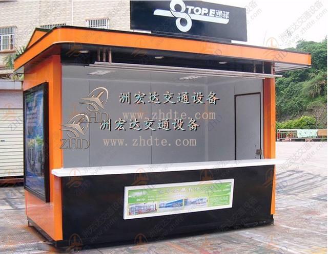 洲宏达售货亭ZHD-SH06