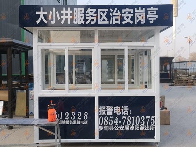 贵州罗甸服务区治安亭