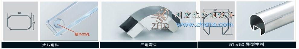 贵州省红龙德州APP下载 雷盾1号
