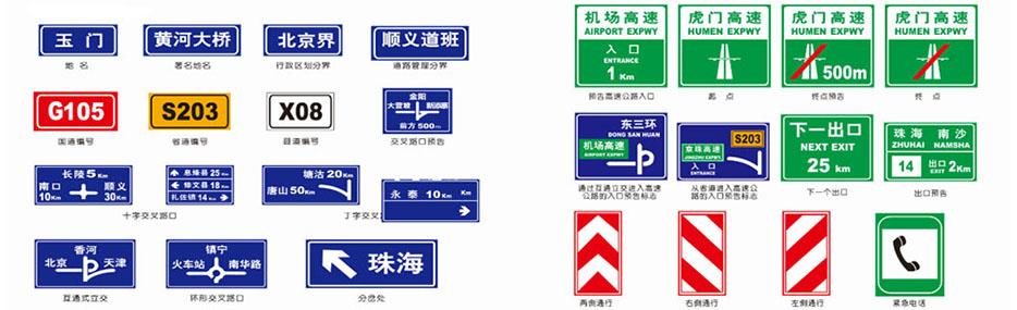 洲宏达交通指示牌